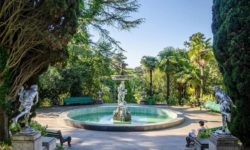 Парк дендрарий - фото