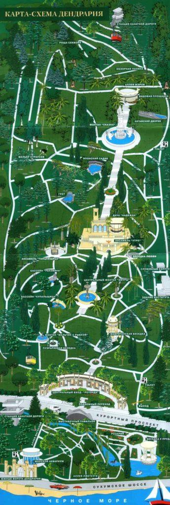 Схема и план Дендрария - фото