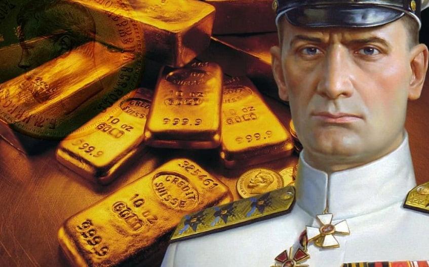 Золото Колчака - фото