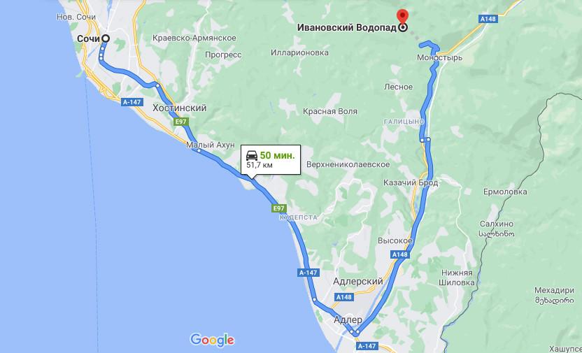 Добраться из Сочи к Ивановскому водопаду - схема