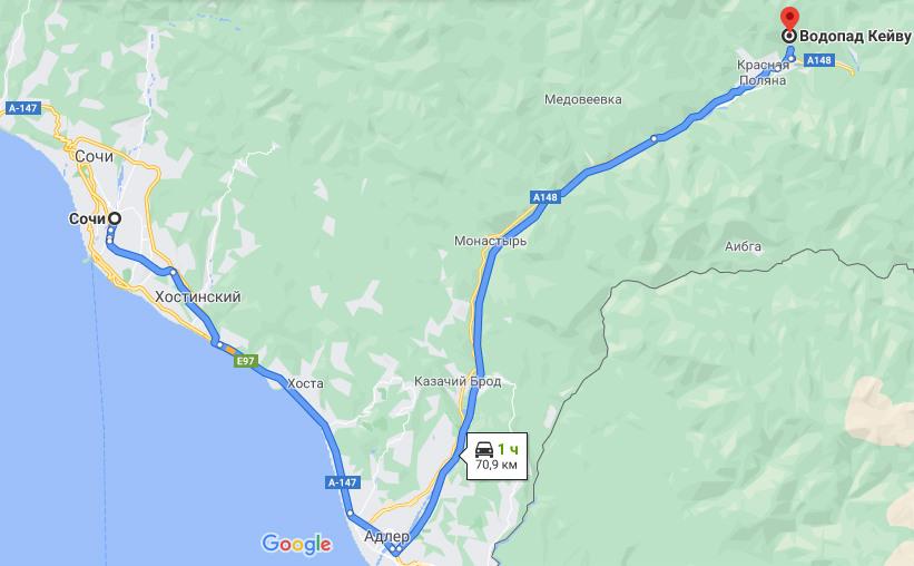 Добраться из Сочи к водопаду Кейва - схема