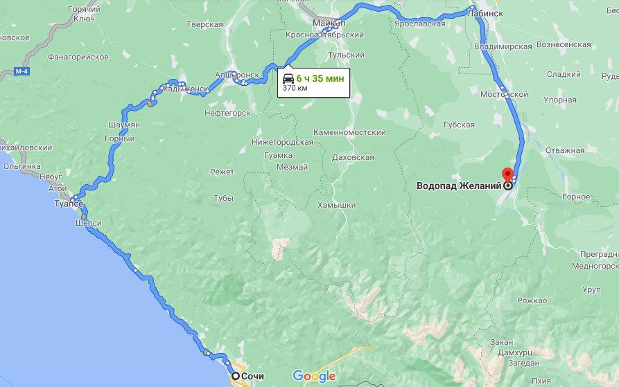 Добраться из Сочи к водопаду Желаний - схема