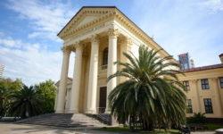 Художественный музей Сочи - фото