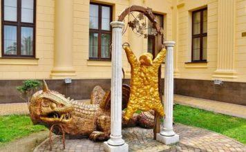 Памятник Золотое руно - фото