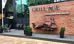 Restoran-Grill-Age