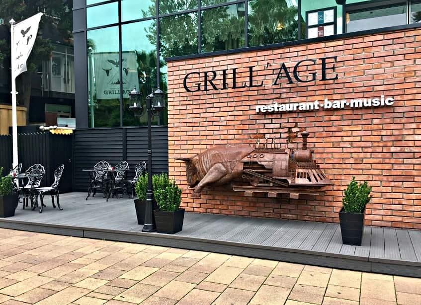 Ресторан GrillAge - фото