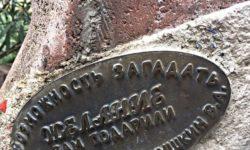 Tablichka-s-imenami-lyudej