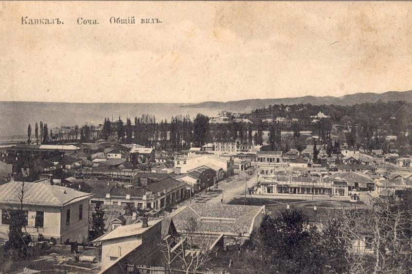 Центр Сочи в начале XX века - фото