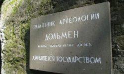 kamennaya-tablichka