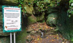 mineralnyj-istochnik-serovodorodnoj-vody