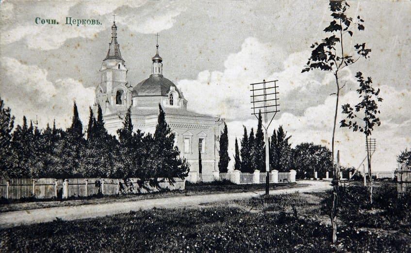 Историческая фотография храма - фото