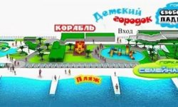 skhema-akvaparka