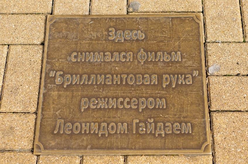 Табличка с напоминанием о съёмках - фото