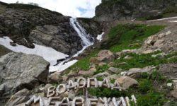 vodopad-rannej-vesnoj