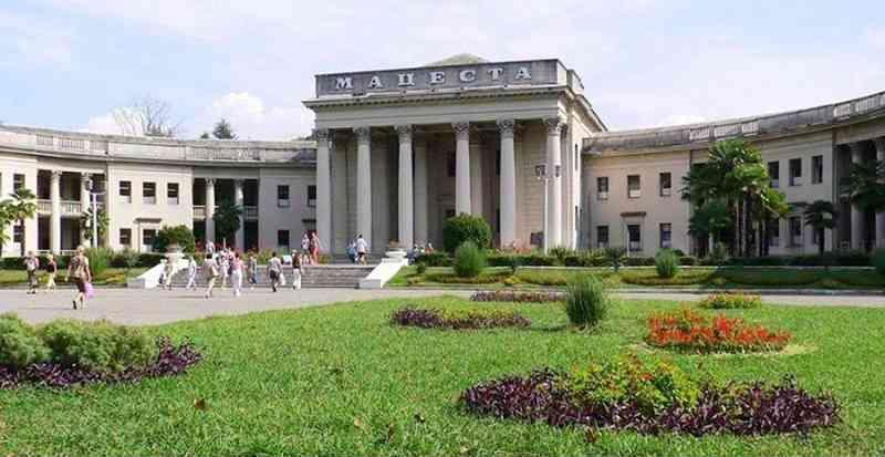 Реконструкция Мацестинского курорта