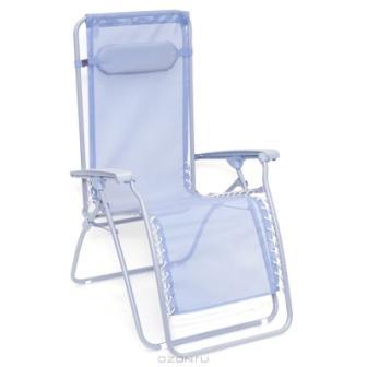"""Кресло складное """"Lafuma"""" для кемпинга, цвет: голубой"""